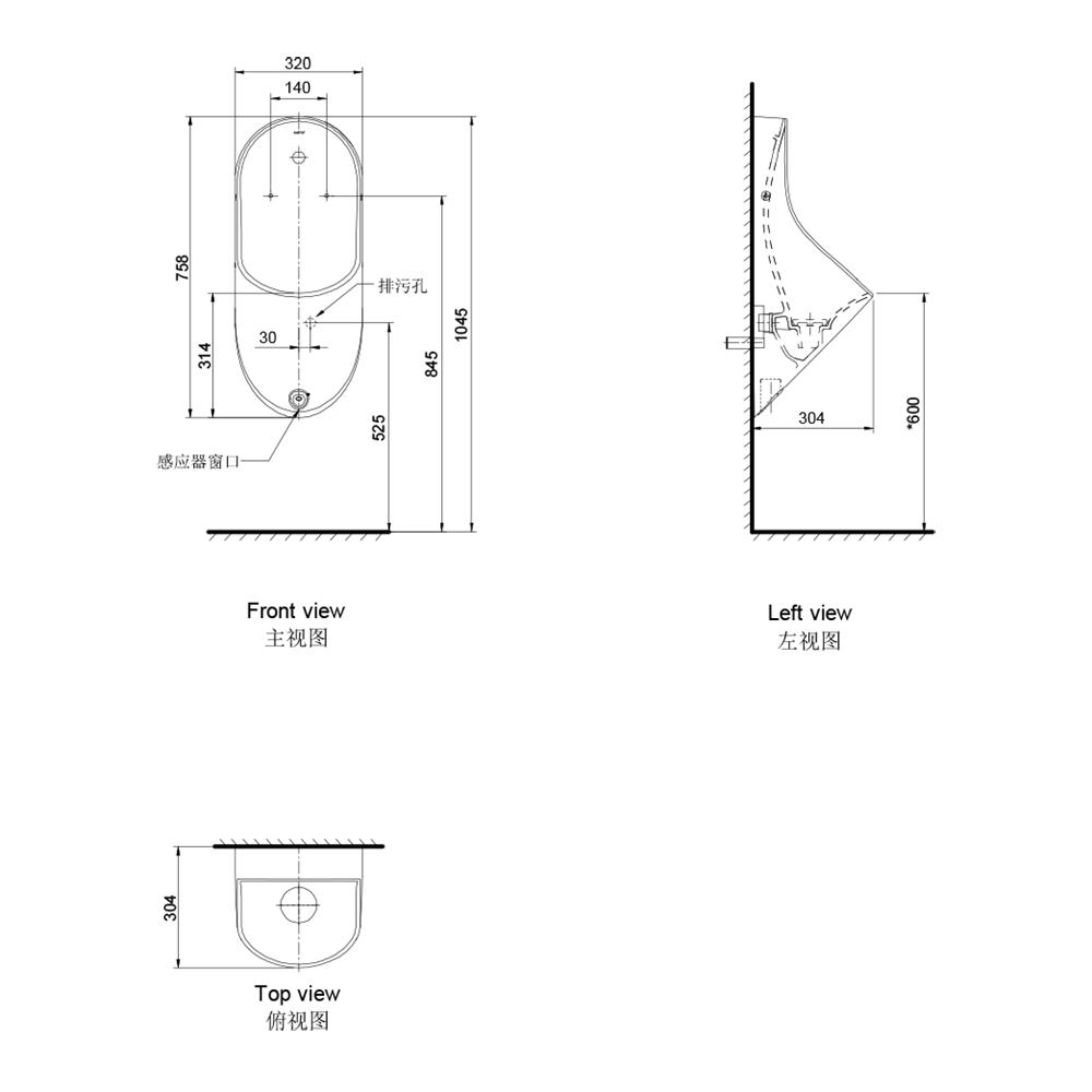 140936 Unimet Handstreuger/ät-610340 80 x 50 x 60 cm gr/ün