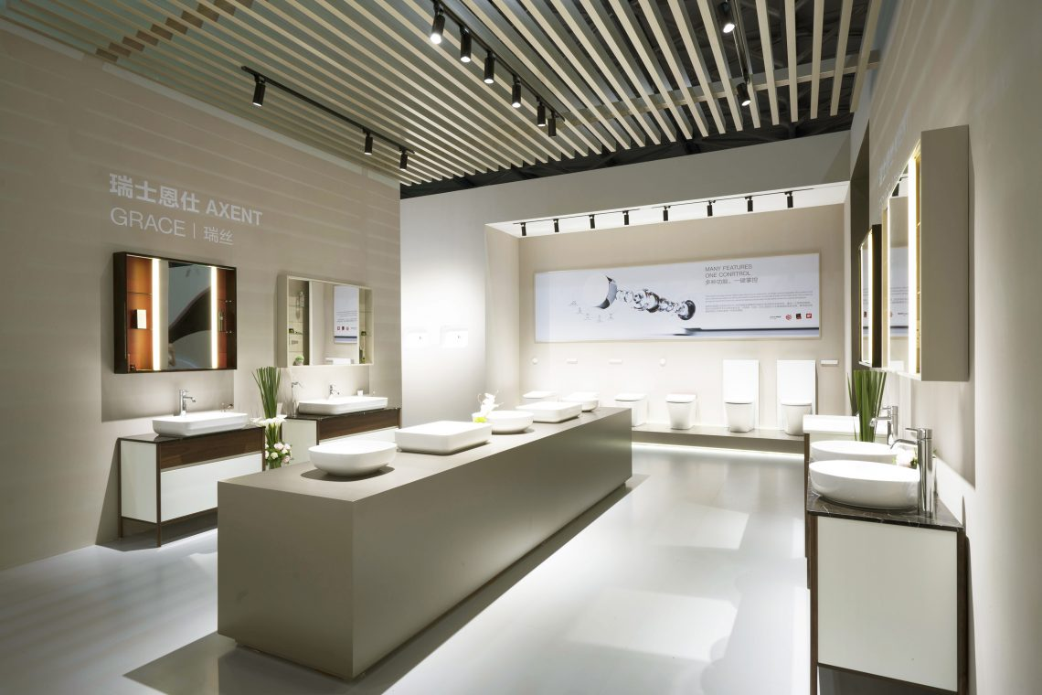 AXENT at the 2017 Kitchen & Bath China | AXENT